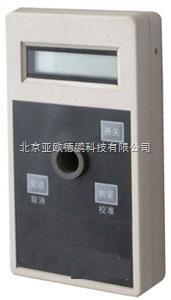 DP/CM-04-01(含消解器) 智能COD测定仪/COD检测仪/COD分析仪*