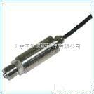 DP-CYB-20S 溅射薄膜压力变送器(精度:0.5%)