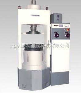 DP-YA-3000KNB 电液式数显压力机 数显压力机 电液式压力机