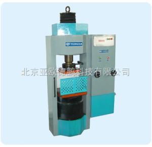 DP-YA-2000B 电液式数显压力机 数显压力机 电液式压力机//