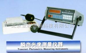 DP-SGG-100 瞬態有效光強測定儀/瞬態光度測量儀