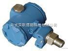DP-TR-DBS208 压力变送器/压力变送仪