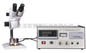 DP/X-6 智能精密显微熔点测定仪/显微熔点测定仪/熔点测定仪//显微熔点仪