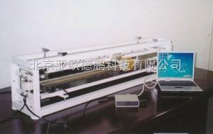 DP-GTS-Ⅱ 钢缆输送带无损探伤仪 输送带无损探伤仪/