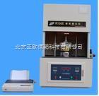 DP-R100E 硫化仪/橡胶硫化仪