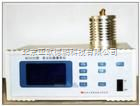 DP-DZ3320A 差热分析仪/热分析仪/差热扫描量热仪