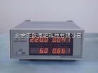 DP-XYUI-I 智能电参数测量仪/电参数测量仪