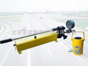 DP-ML-500B 锚杆拉力计/拉拔仪