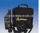 DP/ULD-300 气体泄漏测试仪/超声波局放测漏仪/泄漏故障检测仪/真空泄漏检测仪/真空检漏仪