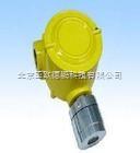 DP-JH6101-C6H12O 可燃气体检测仪/固定式可燃气体检测仪/可燃气体报警仪/甲酮检测探头