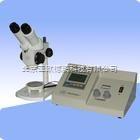 DP-RDY-2 显微熔点仪/熔点仪/显微镜/数显显微熔点仪