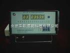 DP-XY-LTII 16通道光源寿命测试仪 光源寿命测试仪