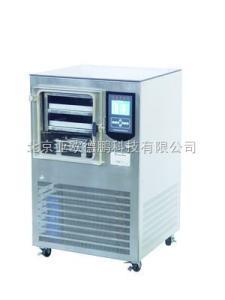 DP-VFD-2000 冷冻干燥机