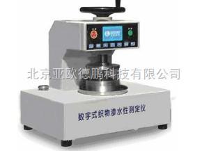 DP-YG812D 字式渗水性测定仪