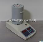 DP-SFY-60 红外线快速水分测定仪/快速水分测定仪/红外快速水份仪/红外水份仪/红外线水份仪
