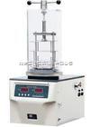 DP-FD-1B-50 冷冻干燥机/真空冷冻干燥机/