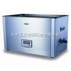 DP-SK7200H 高频台式超声波清洗器/台式超声波清洗器/超声波清洗器/高频台式超声波清洗机