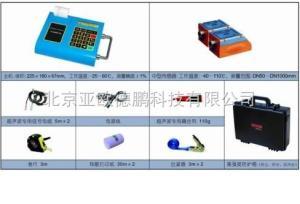 DP-XCT-2000P 便携式超声波流量计