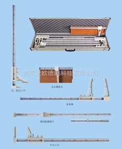 DP/QF-2007A 人体测量尺