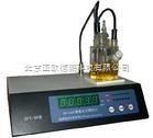 DP-WS-3(WS-2A和这个是一样) 微量水分测定仪/微量水份测定仪/微量水分仪/水分测定仪/水分分析仪
