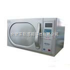 DP-3 微波消解仪/COD消解仪/微波消解器(6个管)  亚欧