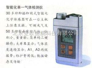 DP/PAC III 便携式氧检测仪/单一气体检测仪(碱性电池)