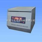DP-TG16-WS 高速离心机/三聚氰胺离心机/牛奶离心机  亚欧