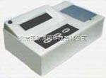 DP-ST-4000 便携式重金属快速检测仪/重金属元素测定仪
