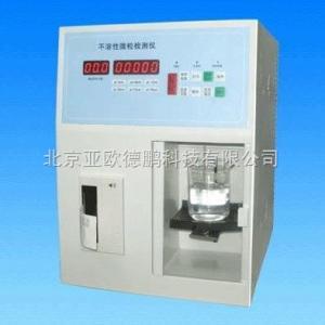 DP-ZWJ-3 智能微粒分析仪/微粒分析仪/微粒检测仪