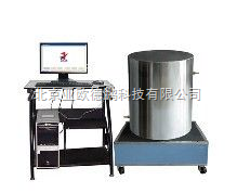 DP-DRP-II 混凝土导热系数测定仪 导热系数测定仪
