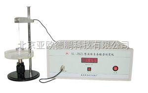 DP-SL-JBZL 液体表面张力测定仪 液体表面张力检测仪