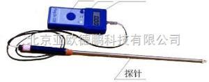 DP-FD-M2 煤炭水分仪/便携式煤炭水分仪/水分仪(长针600mm)