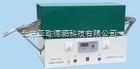 DP-KH-1(HF-2) 快速连续灰分测定仪
