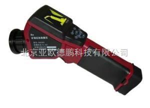 DP-YRH300 矿用本质安全型红外热成像仪/矿用红外热成像仪
