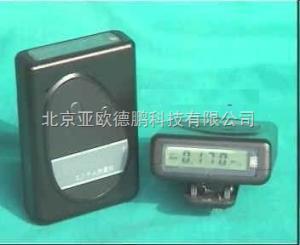 DPFJ3200 个人剂量报警仪/核辐射检测仪/个人剂量仪/射线检测仪/辐射仪