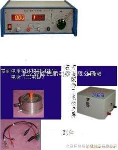 DP/EST121 橡胶体积电阻率测定仪/体积电阻率测定仪/微电流测量仪/数字高阻计/微电流计/