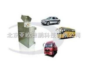 DP-QL-300 车用氢气发生器/氢气发生器/车用氢气发生仪