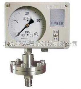 DP/YBG265 指针式硅压阻压力变送器/硅压阻压力变送器(220V电压,压力0-0.8MPa,4-20MA输出)