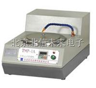 JC03-TMP-1/TMP-1A 单盘双速金相试样磨抛机