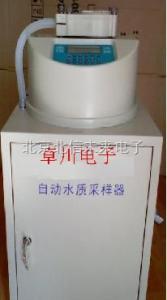JC06-2301 污水采样器  自动水质采样仪器   便携式混合水样采取器