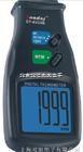DL06-DT-2234C 光电式转速表 非接触光电转速仪表 转速表