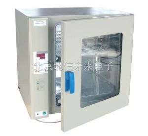 HG17-9246MBE 电热鼓风干燥箱 热空气消毒箱 多功能电热鼓风干燥箱