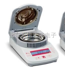 JC16-MB25 快速水份测定仪 快速水份分析仪 快速水份测试仪 快速水份检测仪