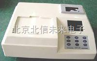 JC12-RP-420 农药残毒快速检测仪 智能监控式农药残毒分析仪 *保存设置农药残毒分析仪