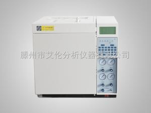 食用油脂肪酸,残留溶剂检测气相色谱仪厂家