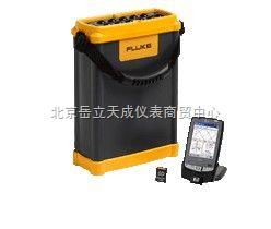 F1750三相电能质量记录仪|福禄克电能质量分析仪
