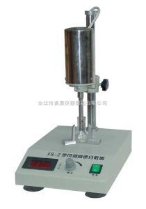 FS-2 高速分散器