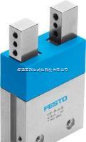 DHPS-16-A-NO 特价供应德国费斯托FESTO 1254044 DHPS-16-A-NO气爪