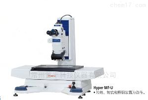 Hyper MF-U 三丰Hyper MF-U高精度全自动工具测量显微镜
