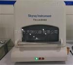 x射線光學膜厚測試儀